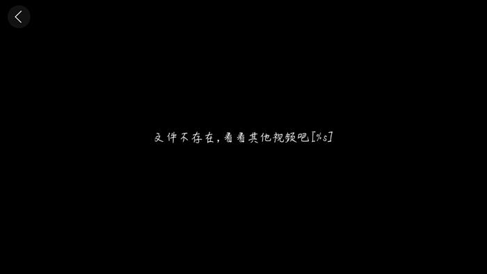 Screenshot_2017-04-21-10-30-50-91.png