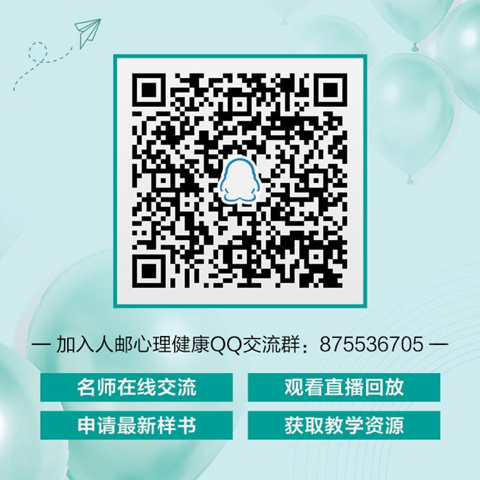 微信图片_20200402153349.png