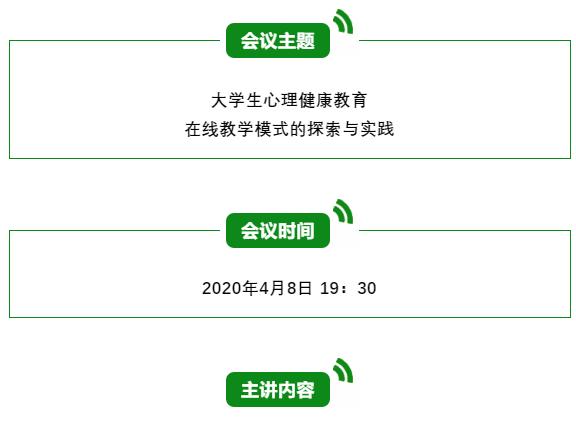 QQ图片20200402152953.png