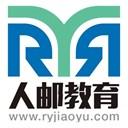 刘宜源(18500043979)