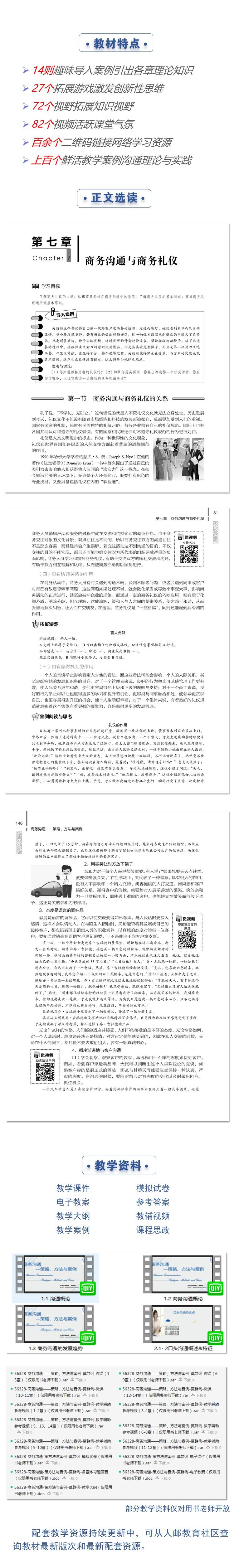 本书详情页